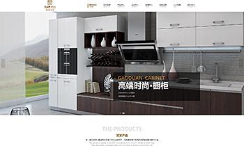 家居品牌展示类网站