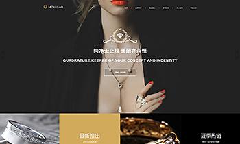 品牌珠宝展示类网站