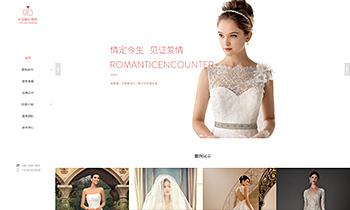 【全屏自适应】婚纱摄影写真展示类网站