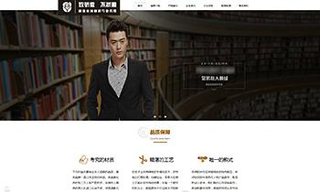 高端皮具品牌展示类网站
