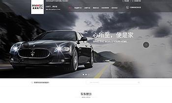 汽车品牌介绍类网站