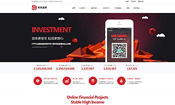 金融基金产品介绍类网站01