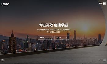 大气企业集团形象展示类网站