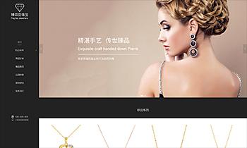 【全屏自适应】珠宝首饰展示类网站