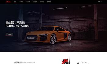 二手汽车销售类网站