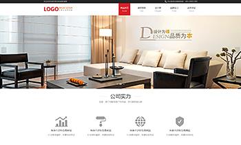 装修装饰企业展示类网站