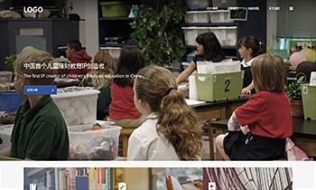 教育机构形象展示类网站01