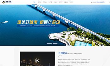 市政工程介绍类网站