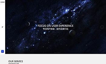 设计公司形象展示类网站