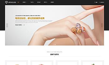 珠宝首饰展示类网站