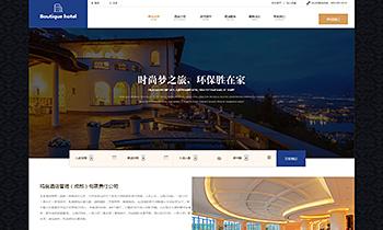 酒店宾馆展示类网站01