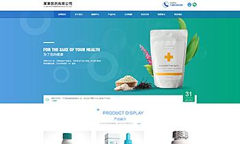 医药行业业务介绍类网站