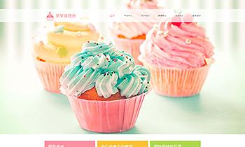 蛋糕品牌宣传介绍类网站