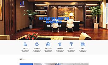 建筑装饰企业介绍类网站