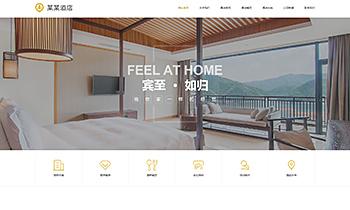 酒店宾馆展示类网站