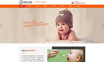 家政服务介绍类网站02