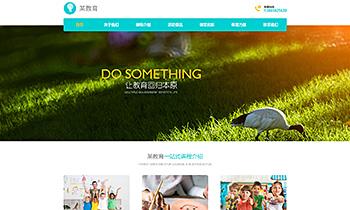 儿童教育介绍类网站