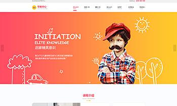 幼儿教育介绍类网站