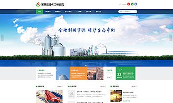 能源化工企业介绍类网站